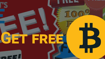 How To Get Your Free Bitcoins